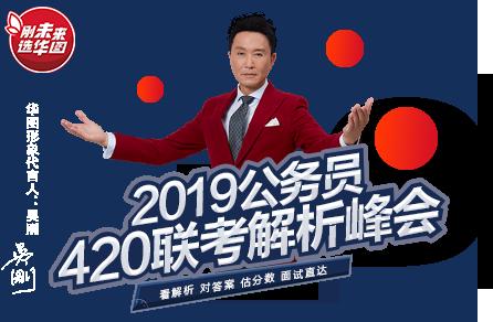 2019重庆betway必威体育必威体育 betwayapp