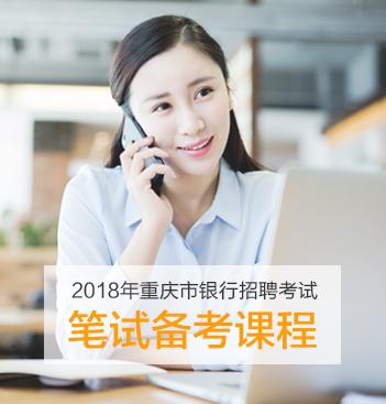 银行龙8国际|官方授权考试