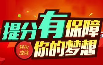 2016年贵州省农信社课程